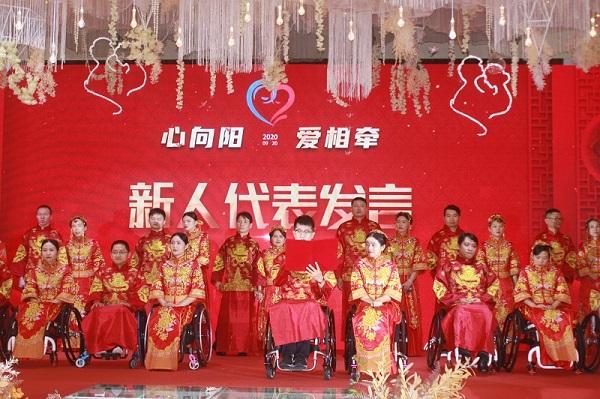 我市4对新人参加浙江省届残疾人公益集体婚礼
